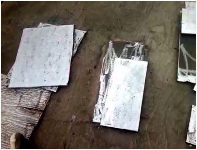 два прямоугольника из стали