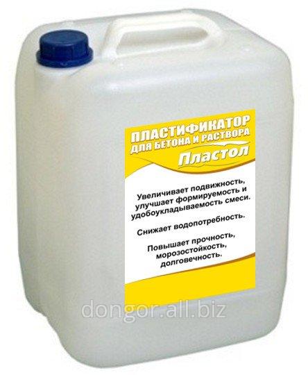 пластификатор для раствора