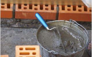 Какие пропорции сырья нужно использовать для приготовления раствора для кладки кирпича